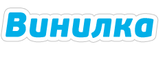 Интернет-магазин Винилка